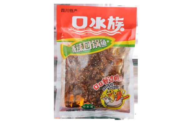 烧烤回锅鱼150.png