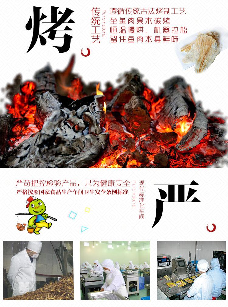 XQ_04.jpg